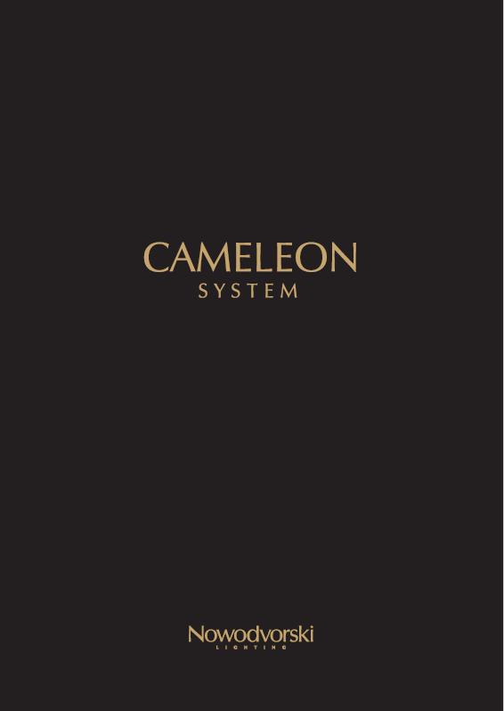 nowodvorski lighting cameleon system 2020